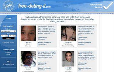 """הכרויות בחו""""ל Free Dating"""